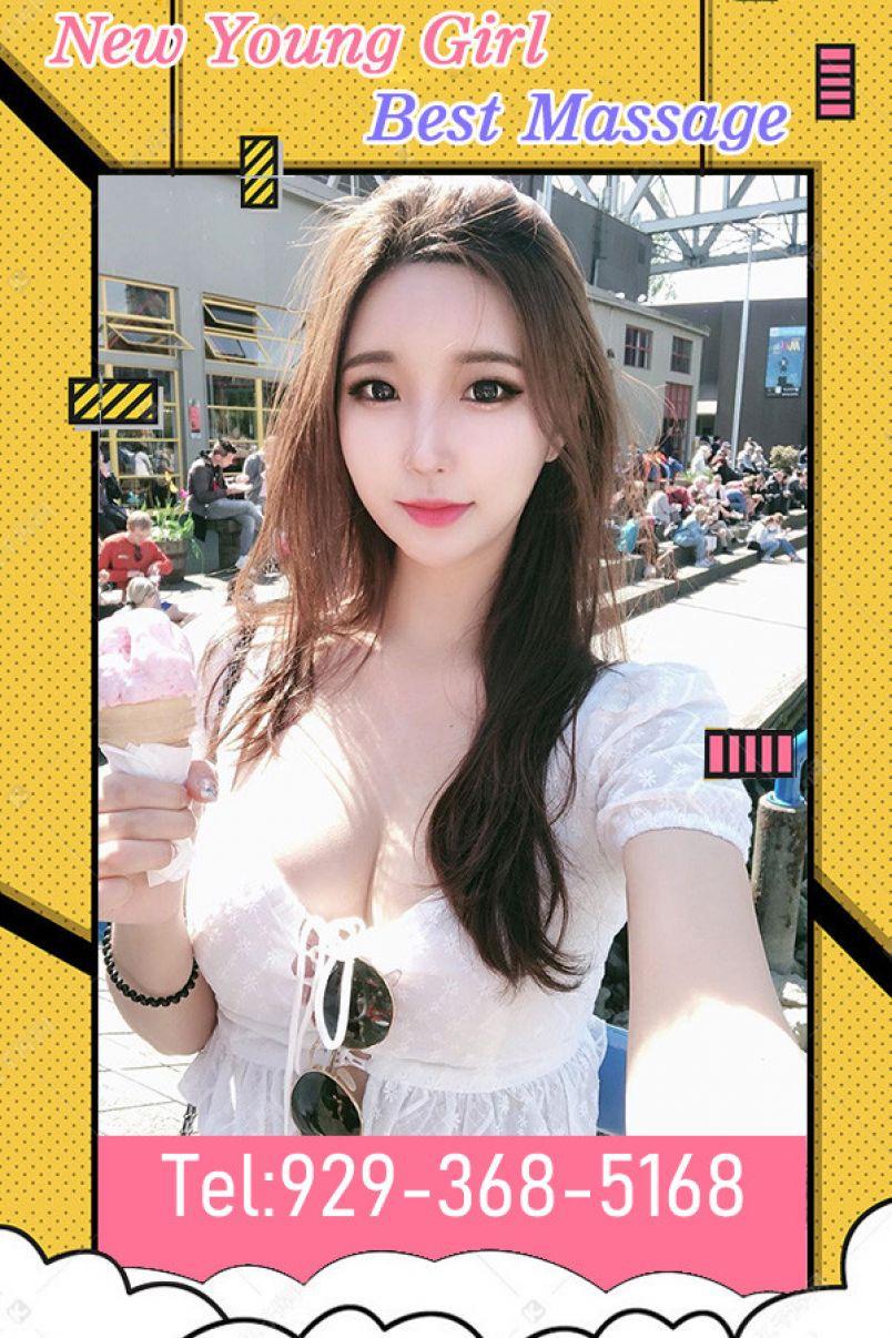 New Asian Girl 3